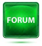 Ανοικτό πράσινο τετραγωνικό κουμπί νέου φόρουμ ελεύθερη απεικόνιση δικαιώματος