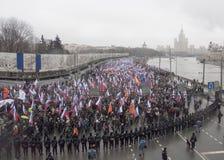 Αντίθετη εκδήλωση στη Μόσχα στοκ φωτογραφίες με δικαίωμα ελεύθερης χρήσης