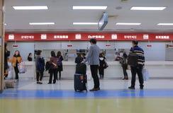 Αντίθετος αερολιμένας Νότια Κορέα της Σεούλ Gimpo είσπραξης φόρων Lotte duty free Στοκ εικόνα με δικαίωμα ελεύθερης χρήσης