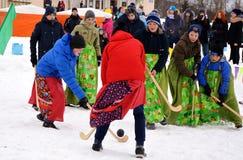 Αντίο στο χειμώνα Καρναβάλι Στοκ Φωτογραφία