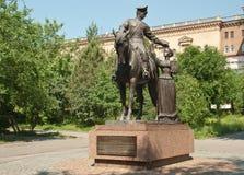 Αντίο του Cossack Στοκ Φωτογραφία