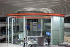 Ανταλλαγή αποθεμάτων του Τόκιο στην Ιαπωνία στοκ φωτογραφία με δικαίωμα ελεύθερης χρήσης