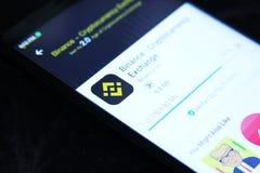 Ανταλλαγή cryptocurrency Binance στοκ φωτογραφία με δικαίωμα ελεύθερης χρήσης