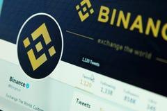 Ανταλλαγή cryptocurrency Binance στοκ φωτογραφίες