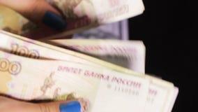 Ανταλλαγή χρημάτων απόθεμα βίντεο