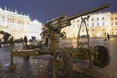 Αντιαεροπορικό πυροβόλο όπλο Στοκ εικόνες με δικαίωμα ελεύθερης χρήσης