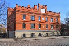 Αντικείμενο της πολιτισμικής κληρονομιάς - το κτήριο στη θέση ενός μύλου μεταλλίων στην πόλη Chernyakhovsk Στοκ Εικόνες