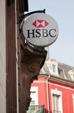 Αντιπροσωπεία τράπεζας της HSBC Στοκ Φωτογραφίες