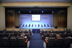Αντιπρόσωποι των οργανώσεων στη Διεθνή Διάσκεψη στοκ φωτογραφία