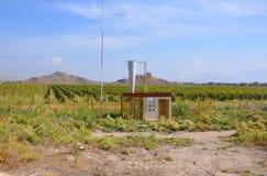 Αντιχαλαζικές εγκαταστάσεις στις φυτείες αμπέλων Lusarat, Αρμενία Στοκ φωτογραφία με δικαίωμα ελεύθερης χρήσης