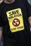 αντι lynas Στοκ φωτογραφία με δικαίωμα ελεύθερης χρήσης