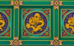 ανώτατος κινεζικός δράκος Στοκ Εικόνα