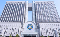 Ανώτατο δικαστήριο Δημοκρατίας της Κορέας στη Σεούλ Στοκ Εικόνα