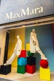 Ανώτατο κατάστημα της Mara στη Ρώμη, Ιταλία στοκ φωτογραφία με δικαίωμα ελεύθερης χρήσης