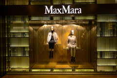 Ανώτατο κατάστημα της Mara στο Χονγκ Κονγκ στοκ φωτογραφίες