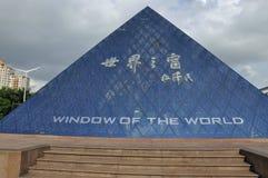 Ανώτατο όριο πυραμίδων Στοκ φωτογραφία με δικαίωμα ελεύθερης χρήσης