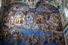 Ανώτατο όριο στο Βατικανό στοκ φωτογραφίες με δικαίωμα ελεύθερης χρήσης
