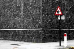 Ανώτερο πέρασμα κινδύνου Στοκ εικόνες με δικαίωμα ελεύθερης χρήσης