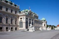 Ανώτερο παλάτι πανοραμικών πυργίσκων στη Βιέννη Στοκ φωτογραφίες με δικαίωμα ελεύθερης χρήσης
