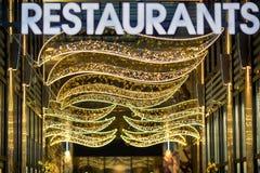 Απίστευτος φωτισμός στο εστιατόριο Στοκ Εικόνες