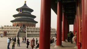 Απαγορευμένα μέρη της Κίνας πόλεων των ανθρώπων φιλμ μικρού μήκους