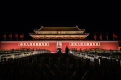 Απαγορευμένη πύλη κυριών είσοδος πόλεων τη νύχτα, Πεκίνο Στοκ Εικόνες