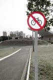Απαγορευμένη σημάδι είσοδος ποδηλάτων Στοκ φωτογραφία με δικαίωμα ελεύθερης χρήσης