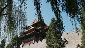 Απαγορευμένος πύργος πόλεων στα δέντρα του Πεκίνου και ιτιών φιλμ μικρού μήκους
