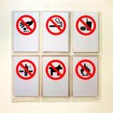 Απαγορευτικά σημάδια πληροφοριών Στοκ Εικόνα