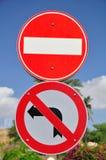 απαγορευτική κυκλοφορία σημαδιών Στοκ Φωτογραφία