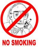 απαγόρευση του καπνίσματος Στοκ Εικόνα