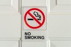 απαγόρευση του καπνίσμα&ta Στοκ Φωτογραφίες