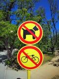 Απαγόρευση των κανένας-σκυλιών και των κανένας-ποδηλάτων σημαδιών στο πάρκο Στοκ φωτογραφία με δικαίωμα ελεύθερης χρήσης