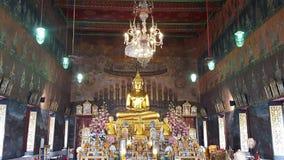 Απαρατήρητη Ταϊλάνδη Στοκ εικόνα με δικαίωμα ελεύθερης χρήσης