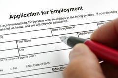 απασχόληση αίτησης Στοκ Εικόνες