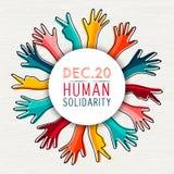 Απεικόνιση ημέρας αλληλεγγύης με τα χέρια ποικιλομορφίας διανυσματική απεικόνιση