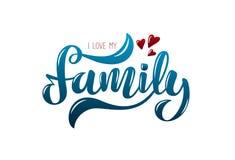 Απεικόνιση με τη φράση Ι αγάπη η οικογένειά μου διανυσματική απεικόνιση