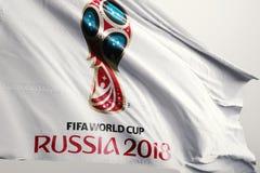 Απεικόνιση Παγκόσμιου Κυπέλλου της Ρωσίας 2018 στοκ εικόνες