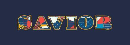 Απεικόνιση τέχνης του Word έννοιας Savior διανυσματική απεικόνιση