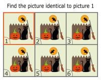 Απεικόνιση της εύρεσης δύο ίδιων εικόνων Εκπαιδευτικό παιχνίδι για τα παιδιά Βρείτε το ίδιο πράγμα διανυσματική απεικόνιση