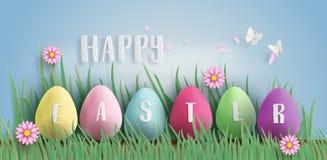 Απεικόνιση της ημέρας Πάσχας με το αυγό στη χλόη διανυσματική απεικόνιση