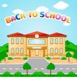 Απεικόνιση του σχολικού κτιρίου για πίσω στο σχολικό έμβλημα Στοκ φωτογραφία με δικαίωμα ελεύθερης χρήσης