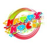 Απεικόνιση του υποβάθρου holi με την επιγραφή χαιρετισμού - ευτυχές Holi Δαχτυλίδια που χρωματίζονται στα χρώματα του ουράνιου τό Στοκ Εικόνες