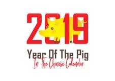 Απεικόνιση του χοίρου kawaii, σύμβολο του 2019 στο κινεζικό calend Στοκ Φωτογραφίες