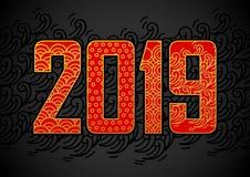 Απεικόνιση του χοίρου kawaii, σύμβολο του 2019 στο κινεζικό calend Στοκ εικόνα με δικαίωμα ελεύθερης χρήσης