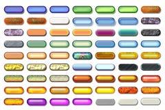 απεικόνιση 07 κουμπιών Στοκ Εικόνες