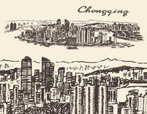 Απεικόνιση Chongqing, χέρι που σύρεται, σκίτσο Στοκ Εικόνες
