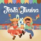Απεικόνιση Junina Festa - παραδοσιακό κόμμα φεστιβάλ της Βραζιλίας Ιούνιος Στοκ φωτογραφία με δικαίωμα ελεύθερης χρήσης