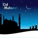 απεικόνιση Mubarak εορτασμού eid Στοκ εικόνα με δικαίωμα ελεύθερης χρήσης