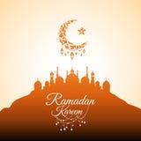 Απεικόνιση Ramadan Kareem Στοκ εικόνα με δικαίωμα ελεύθερης χρήσης